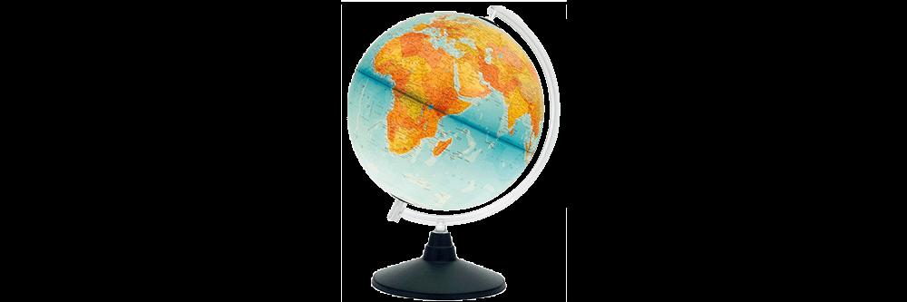Globus als Geschenk für Reisende